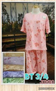 Grosir Baju Murah Surabaya,SMS/WA ORDER ke 0857-7221-5758 Kulakan Baju Tidur Katun 34 Jumbo Dewasa Murah Surabaya