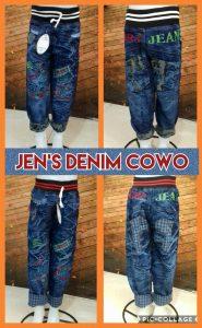 Grosir Baju Murah Surabaya,SMS/WA ORDER ke 0857-7221-5758 Kulakan Celana Jeans Denim Cowo Murah Surabaya