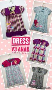 Grosir Baju Murah Surabaya,SMS/WA ORDER ke 0857-7221-5758 Grosir Dress Anak Terbaru Murah 28ribuan