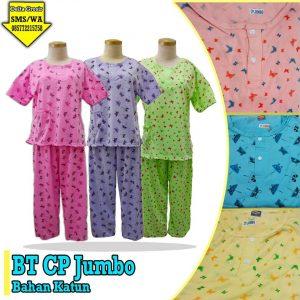 Grosir Baju Murah Surabaya,SMS/WA ORDER ke 0857-7221-5758 Grosir Baju Tidur Katun Celana Panjang Murah 33ribuan