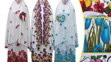 Grosir Baju Murah Surabaya,SMS/WA ORDER ke 0857-7221-5758 Pusat Kulakan Mukena Bali Jumbo Murah 69ribuan