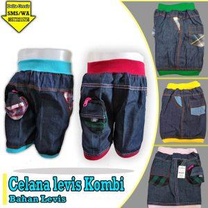 Grosir Baju Murah Surabaya,SMS/WA ORDER ke 0857-7221-5758 Produsen Celana Anak Levis Kombi Murah 17ribuan