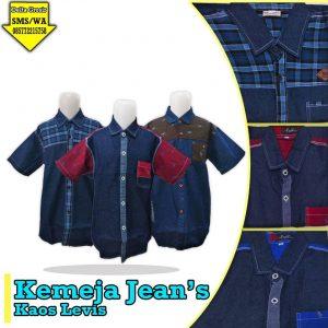 Grosir Baju Murah Surabaya,SMS/WA ORDER ke 0857-7221-5758 Grosir Kemeja Jeans Anak Murah di Surabaya