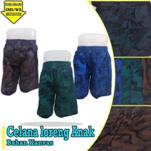Grosir Baju Murah Surabaya,SMS/WA ORDER ke 0857-7221-5758 Pabrik Celana Loreng Anak Murah di Surabaya