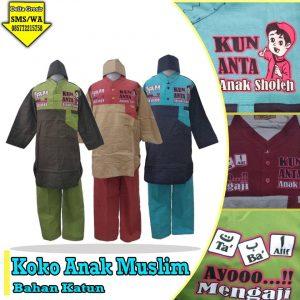 Grosir Baju Murah Surabaya,SMS/WA ORDER ke 0857-7221-5758 Pabrik Koko Anak Muslim Murah di Surabaya