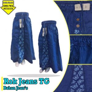 Grosir Baju Murah Surabaya,SMS/WA ORDER ke 0857-7221-5758 Supplier Rok Jeans Tanggung Anak Murah di Surabaya