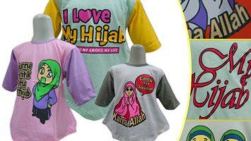 Grosir Baju Murah Surabaya,SMS/WA ORDER ke 0857-7221-5758 Pabrik Tunik Muslim Anak Murah di Surabaya