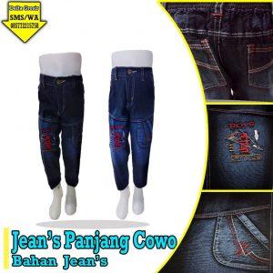 Grosir Baju Murah Surabaya,SMS/WA ORDER ke 0857-7221-5758 Konveksi Celana Jeans Panjang Anak Murah di Surabaya