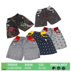 Grosir Baju Murah Surabaya,SMS/WA ORDER ke 0857-7221-5758 Supplier Celana Hotpan Anak Murah di Surabaya